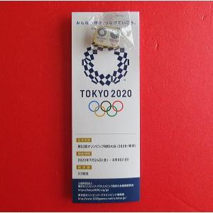 東京都「東京2020オリンピック・パラリンピック」エンブレム・ピンバッジ