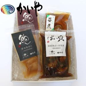 煮貝のかいやと千年こうじやのコラボ商品詰合せです。 「味付け国産バイ貝」「あわび醤油麹漬け」「あわび...