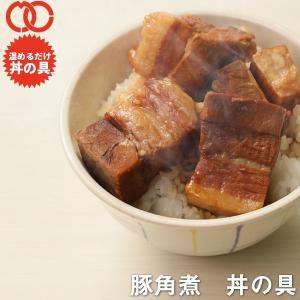 豚 角煮 丼の具 3食|the-nikuya