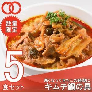 キムチ鍋の具 3食|the-nikuya