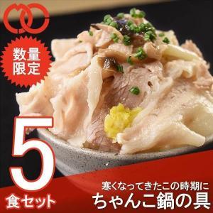 ちゃんこ鍋の具 3食|the-nikuya