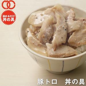 豚トロ 丼の具 3食|the-nikuya