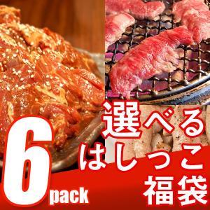 [ 訳あり 送料無料 ] はしっこ 福袋 牛肉 ハラミ・カルビ・豚トロ等など、選べるお試し ・はしっこハラミ|the-nikuya
