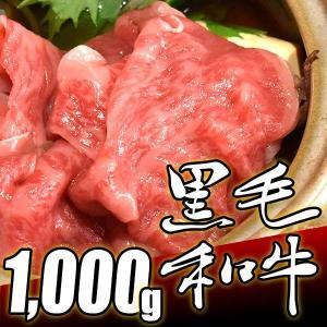 黒毛和牛 バラ・モモ切り落とし (500g×2P) A3〜4ランク 国産 和牛 厳選A4等級 贈り物/プレゼント/父の日/母の日 牛肉 バラ(カルビ)|the-nikuya