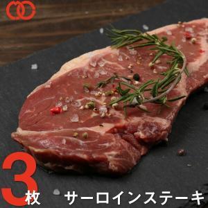 ステーキ肉 サーロインステーキ(220g×3枚) アメリカ産 ステーキ 牛肉 お中元 お歳暮|the-nikuya