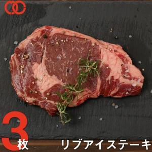 ステーキ肉 リブアイステーキ(200g×3枚) リブロースステーキ|the-nikuya