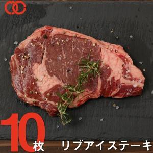 ステーキ肉 リブアイステーキ(200g×10枚) リブロースステーキ 牛肉 お中元 お歳暮|the-nikuya
