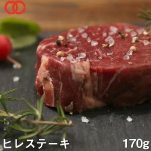 ステーキ肉 ヒレ ステーキ(170g×1枚) アメリカ産 1頭の牛からわずか3%しかとれない希少部位 牛肉 お中元 お歳暮|the-nikuya