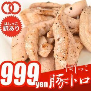 はしっこ 豚 トロ 1kg 訳あり 業務用 端っこ はじっこ 焼肉 1000g BBQ バーベキュー 豚肉|the-nikuya