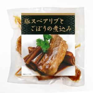 豚スペアリブとごぼうの煮込み (1P) 豚肉 和風惣菜 和風肉料理|the-nikuya