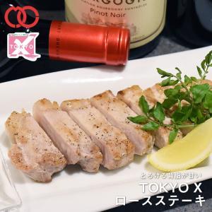 TOKYO X ロースステーキ (100g) 《幻の豚肉 東京X トウキョウエックス》 贈り物 プレゼント 父の日 母の日 豚肉 ロース|the-nikuya