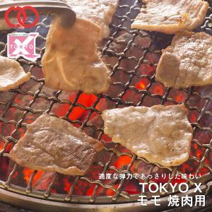 TOKYO X モモ焼肉 (100g)  《幻の豚肉 東京X トウキョウエックス》 贈り物 / プレゼント / 父の日 / 母の日 豚肉 モモ 焼肉 焼き肉|the-nikuya