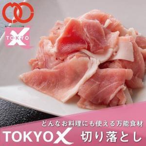TOKYO X 切り落とし (100g×2P)  【《幻の豚肉 東京X トウキョウエックス》 贈り物 / プレゼント / 母の日 豚肉 ロース 焼肉 焼き肉 しゃぶしゃぶ】|the-nikuya