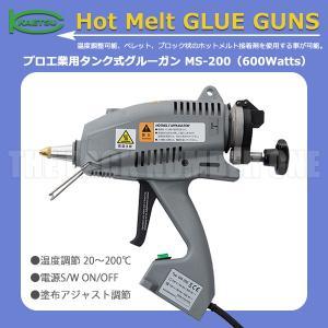 MSシリーズグルーガンは、温度調整が可能で、ペレット、ブロック状のホットメルト接着剤を使用する事が可...