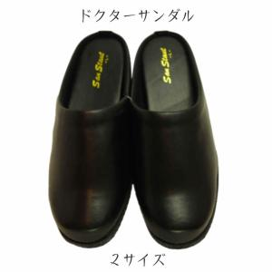 サンダル ドクターサンダル/オフィスサンダル/かかとなし/ビジネスサンダル/底材T.R/PU/黒色/M、Lサイズ/XL-10