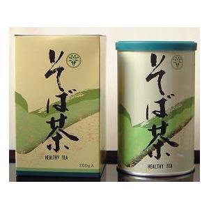 『そばの実』を強く焙煎した香ばしい風味の自然食品です。カロリーもカフェインもゼロです。特に、他の穀物...