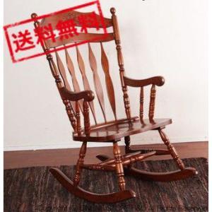 レビュー記入で¥19800!!【送料無料】天然木 ロッキングチェア Barrie バリー 82360|the-standard
