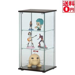 【送料無料】ガラスコレクションケース3段 BR 96049|the-standard
