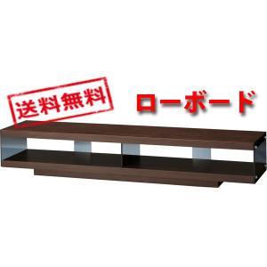 【送料無料】ローボード SO-1150BR|the-standard