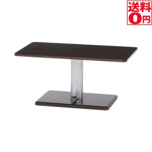入荷しました!【送料無料】 ガス圧昇降式 クロエ リフティングテーブル 高さ調節 幅90cm【テーブル単体】10497|the-standard