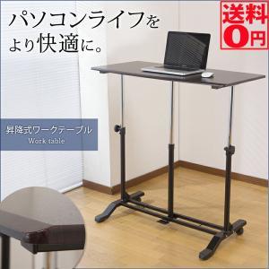 スタンディングデスク BS-200 /201(最強の『ながら』机です) DBR/WH 『東北/九州配送不可商品』