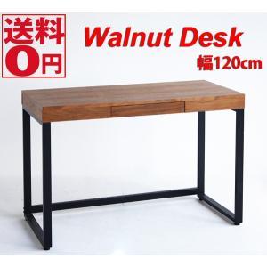 【送料無料】 Walnut Desk ウォールナットデスク 幅120cm  T-2314BRの写真