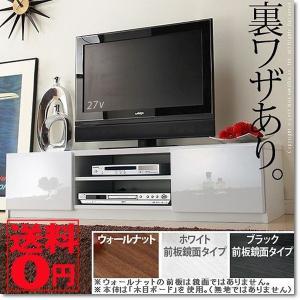 【送料無料】 背面収納 TVボード 〔ロビン〕 幅120cm テレビボード|the-standard