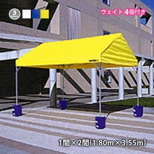MC2-12(1間×2間) アルミパイプテント  ウェイト(10kg)付き イベントテント 集会用テント|the-tent