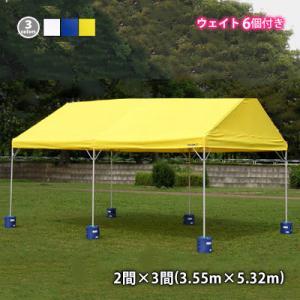 MC2-23(2間×3間) アルミパイプテント  ウェイト(10kg)付き イベントテント 集会用テント|the-tent