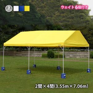 MC2-24(2間×4間) アルミパイプテント  ウェイト(10kg)付き イベントテント 集会用テント|the-tent