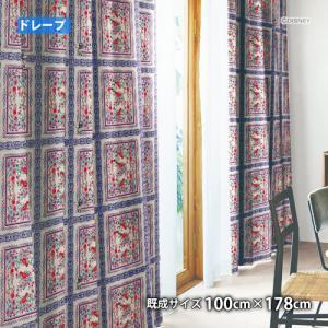 ミッキーマウスカーテン ロイヤルガーデン(幅100cm×丈178cm)遮光2級 ウォッシャブル 形状...
