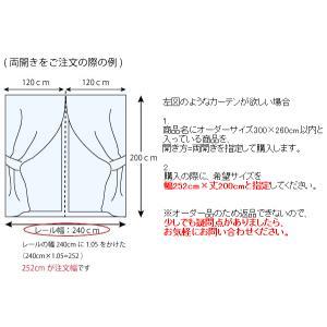 ミッキーマウスカーテン ロイヤルガーデン(オーダーサイズ 幅300cm×丈260cm以内)遮光2級 ウォッシャブル 形状記憶 ポイント10倍 ドレープ ミニー|the-tent|03