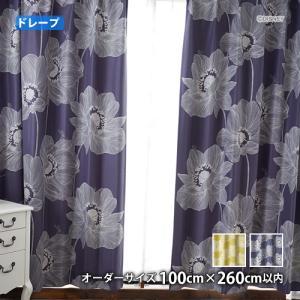 ミッキーカーテン オオキイアネモネ(オーダーサイズ 幅100cm×丈260cm以内)遮光2級 ウォッシャブル 形状記憶 花 大きい柄|the-tent