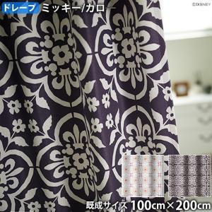 ミッキーカーテン カロ―(幅100cm×丈200cm)遮光2級 ウォッシャブル 形状記憶 ドレープ 花|the-tent