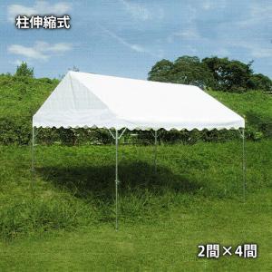 F.S式マイティーテント(伸縮)(2間×4間 白天幕)送料無料 集会用・イベントテント|the-tent