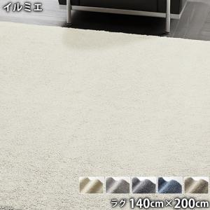 イルミエ(140cm×200cm)防ダニ アレルブロック 防炎 滑り止め ホットカーペットOK 低ホルムアルデヒド アレルギー対策 the-tent