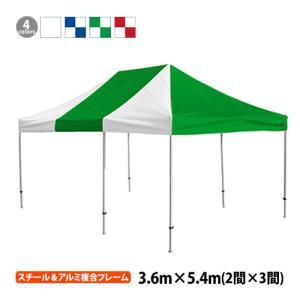 かんたんキングテント(かんたんてんと ・ワンタッチテント・イベントテント)KA/10WK(5.4×3.6) 送料無料 the-tent