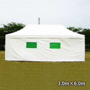 防災&災害専用ワンタッチテント YS-1(3.0m×6.0m) 防水 防炎 日本製 仮設テント 救護用テント 避難用テント 折りたたみ|the-tent