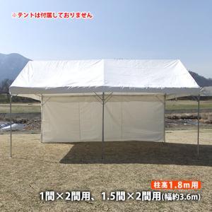 イベントテント用横幕1方幕(1間×2間、1.5間×2間用 白色)(柱高1.8m用)側幕 風よけ 日よけ テント横幕 汎用横幕 the-tent