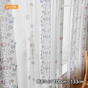 MOOMINレースカーテン フォークライン(幅100cm×丈133cm)ウォッシャブル ボイル シアー ムーミン スナフキン 北欧 フィンランド|the-tent