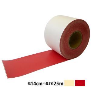 パッキー(テント補修、トラックシート補修)超強力・防水・耐候粘着テープ(14cm巾×25m) 送料無料 the-tent