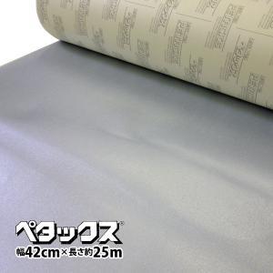 ホワイト ペタックス帆布補修テープ 14cm×約25m