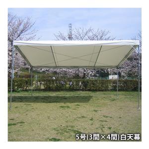 ステージ用 4本柱片流れテント5号(3間×4間)白天幕 催事用 イベントテント|the-tent