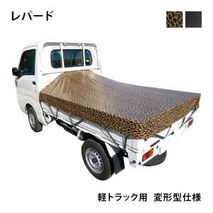プロ・マニア用 軽トラックシート レパード柄(ヒョウ柄、豹柄) 送料無料|the-tent