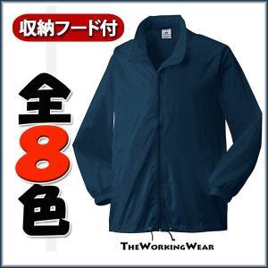 作業服 作業着 防寒着の専門店The Working Wear/通年用/0013-7イベントジャケット ウィンドブレーカー|the-workingwear