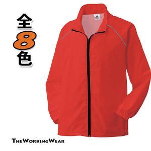 作業服 作業着 防寒着の専門店The Working Wear/通年用/0014-4リフレクトジャケット ウィンドブレーカー|the-workingwear