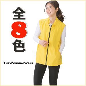 業服 作業着 防寒着の専門店The Working Wear/通年用/0019-0スタンダードベスト 防寒 イベントベスト|the-workingwear