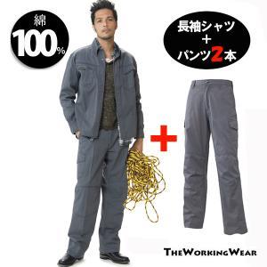 作業服 作業着 防寒着の専門店The Working Wear/通年用/011-662オールシーズン作業服 長袖シャツ×カーゴパンツ アーバングレー 上下セット[2パンツ]|the-workingwear