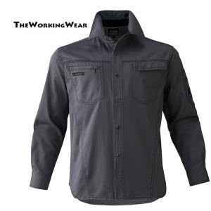 作業服 作業着 防寒着の専門店The Working Wear/通年用/011-662オールシーズン作業服 長袖シャツ×カーゴパンツ アーバングレー 上下セット[2パンツ]|the-workingwear|02