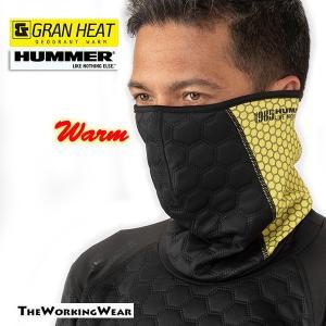 作業服 作業着 防寒 HUMMER 014-50グランヒートネックウォーマー マフラー フェイスマスク|the-workingwear